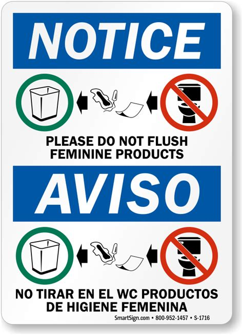 flush feminine products notice bilingual