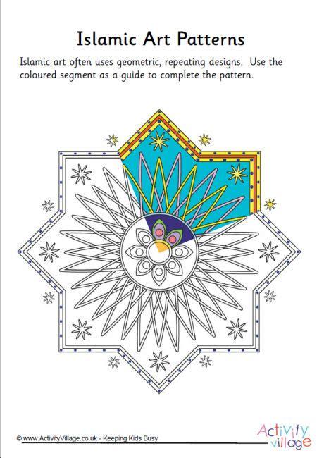 islamic colouring pattern