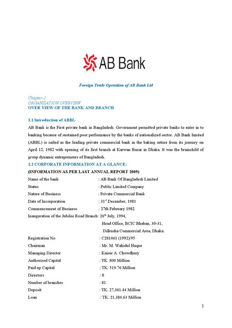 report  foreign trade operation  ab bank   md