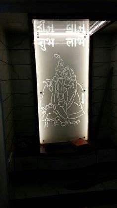 temple room glass door hall pooja room door design
