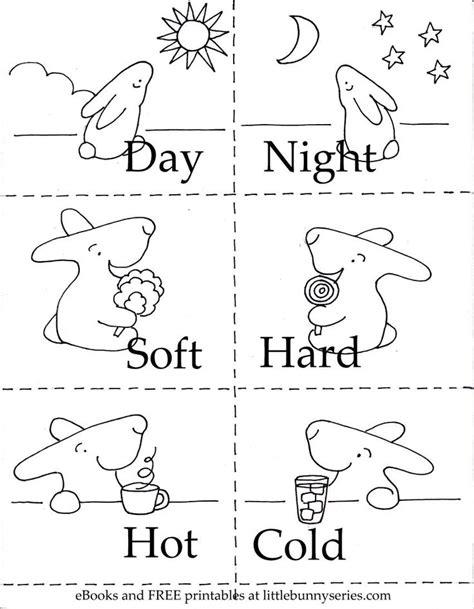 english book  kindergarten
