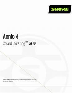 Shure Aonic4 Sound Isolating U2122 Earphones  U30e6 U30fc U30b6 U30fc U30ac U30a4 U30c9
