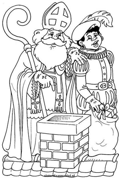 Kleurplaat Piet In Schoorsteen by Sinterklaas Kleurplaten En Zwarte Piet Kleurplaten