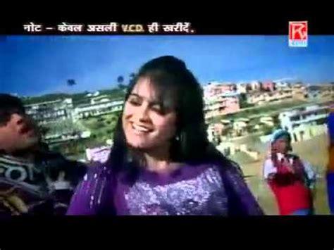 Gadwali New Song August 5  Nirmal Rawat Youtube