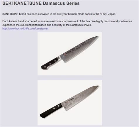 42906 Hocho Knife Coupon by Official Newsletter