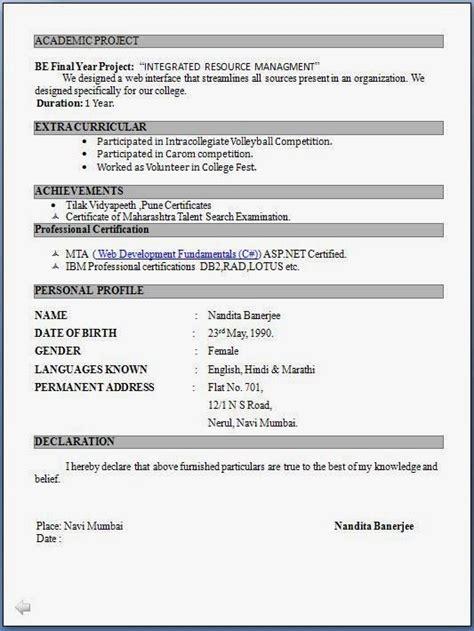 top  resume formats  freshers job resume format