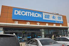 Decathlon Group - Wikipedia
