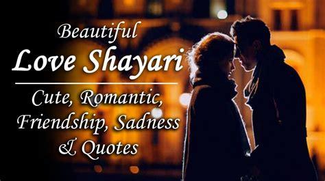 love shayari sad cute beautiful romantic latest