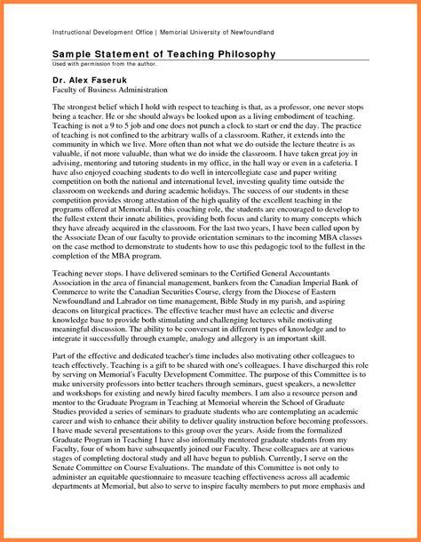 teaching philosophy template 12 teaching philosophy sle marital settlements information