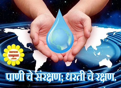 buy save water with slogan print posters on wallpart