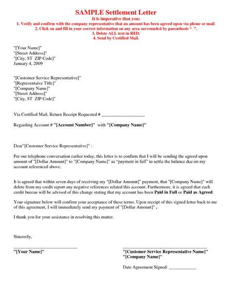 final settlement letter sample   settlement