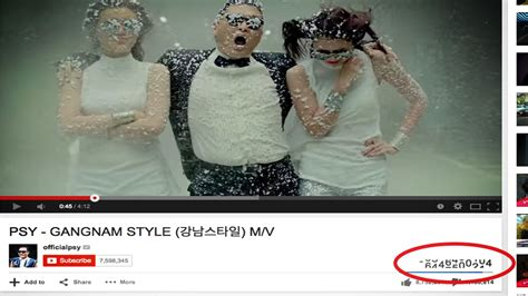 Ru Tub by Gangnam Style Breaks