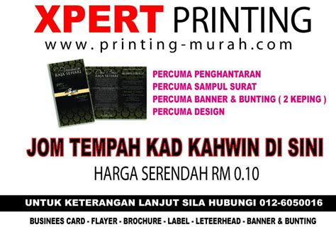 xpert printing kad kahwin  masjid tanah melaka