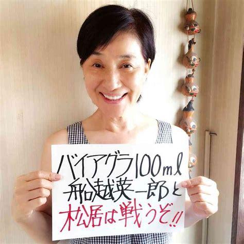 松居一代 動画で夫船越英一郎の不倫を主張   ガールズちゃんねる - Girls Channel