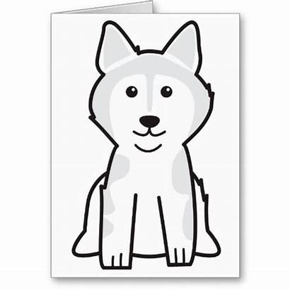 Malamute Cartoon Alaskan Zazzle Dog