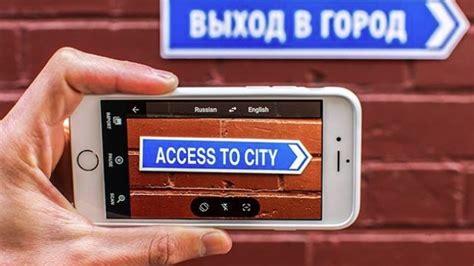 Traduzione Bid by Traduttore Come Funziona E Come Si Usa Fastweb