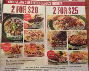 Applebee's Restaurant Menu 2 for 20