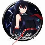 Akame Kill Ga Icon Circle Deviantart