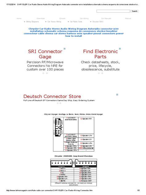 Car Radio Diagram Wire by Chrysler Car Radio Stereo Audio Wiring Diagram Autoradio