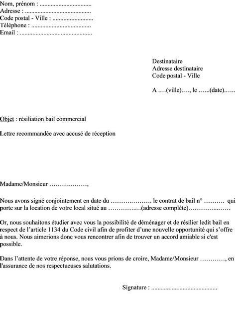 bail bureaux mod鑞e 1000 idées sur le thème modèles de lettre d 39 information sur modèles de bulletin d 39 âge préscolaire bulletin préscolaire et
