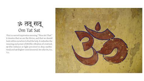 For Yoga, Chant And Meditation
