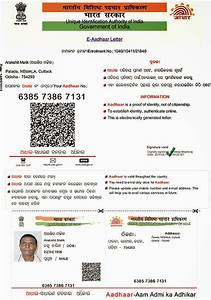 To open adhar card pdf file