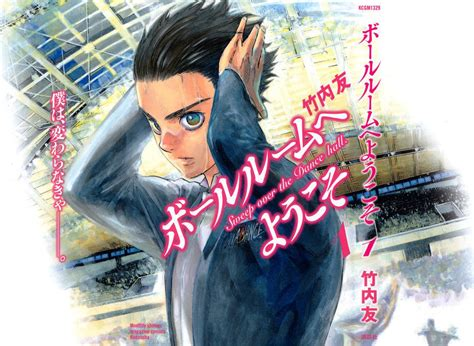 manga ballroom  youkoso manga  life