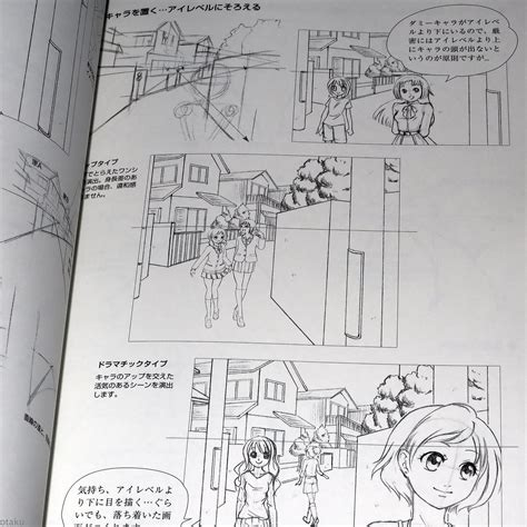 How To Draw Japan Anime Manga Super Perspective Scenes