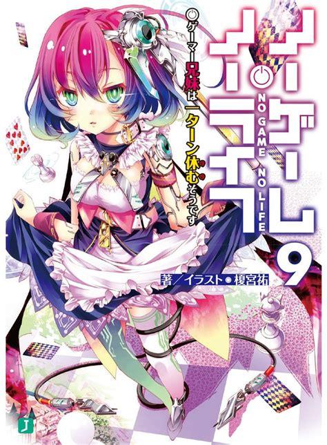 no no light novel crunchyroll no no ganha novo v 237 deo promocional