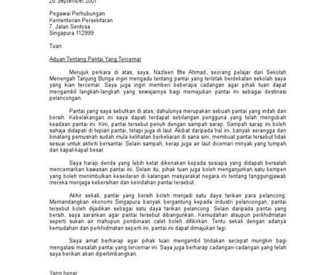 contoh surat rasmi memberi cadangan hrasmi