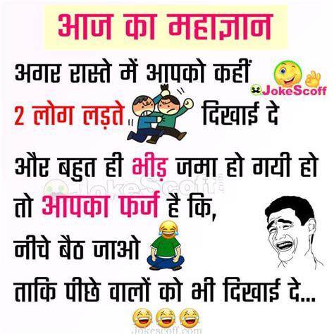 funny jokes top collection  funniest jokes jokescoff