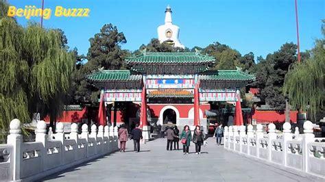 Beautiful Beijing Hd China Travel Youtube