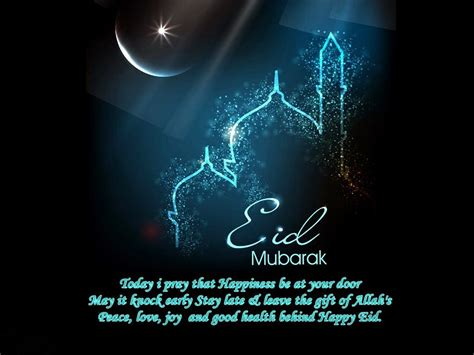 Eid Wishes Picture by Eid Mubarak Picture Sms Or Messages Wishespoint