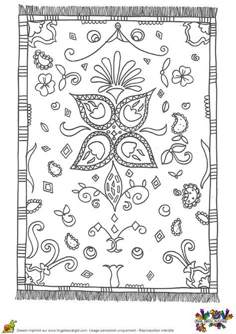 cuisine maison du monde avis coloriage tapis motifs turquie sur hugolescargot com
