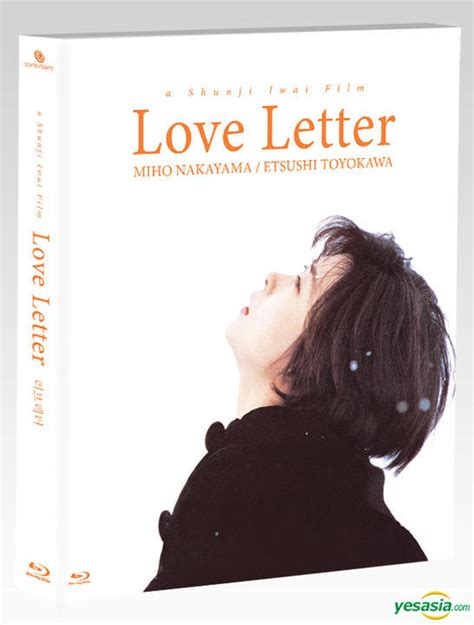 love letter blu ray english subtitled normal edition