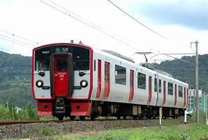 A-train   U65e5 U7acb U88fd U4f5c U6240