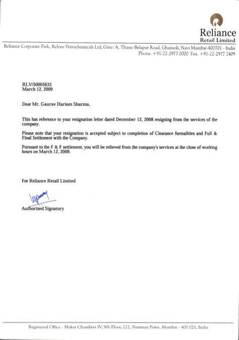 ril relievin g letter