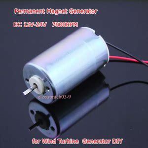 12v 36v 24v dc motor permanent magnet generator wind turbine micro motor for diy ebay