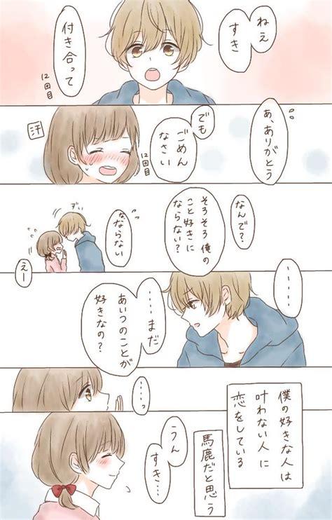 胸 キュン 漫画 全巻 無料