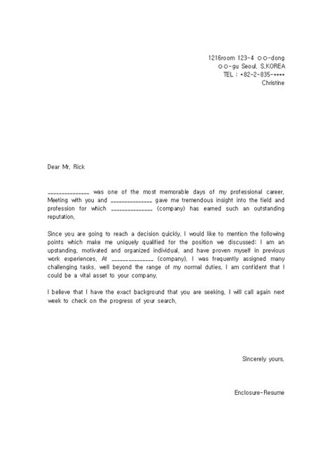 28 cover letter exles the cover letter