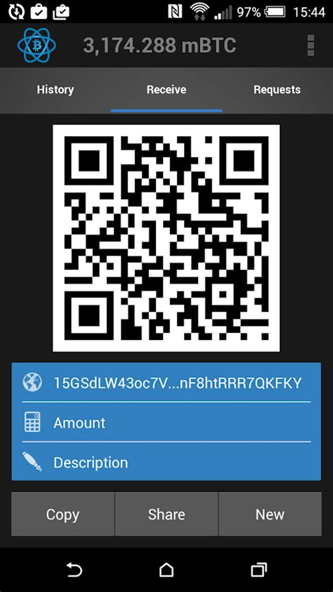 If you do, a very small transfer is recommended. Electrum Bitcoin Wallet - Android Apps on Google Play