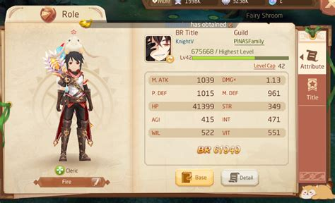 laplace guide berserker skill cheats tales wind promotion level class play
