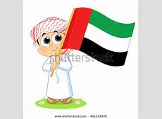 United Arab Emirates UAE National Day Stock Vector