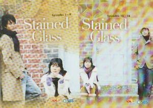 stained glass  disc set dvd video  complete series