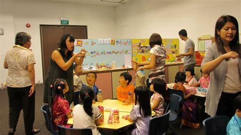 centre of new kindergarten preschool singapore 348 | centre of new life kindergarten 4