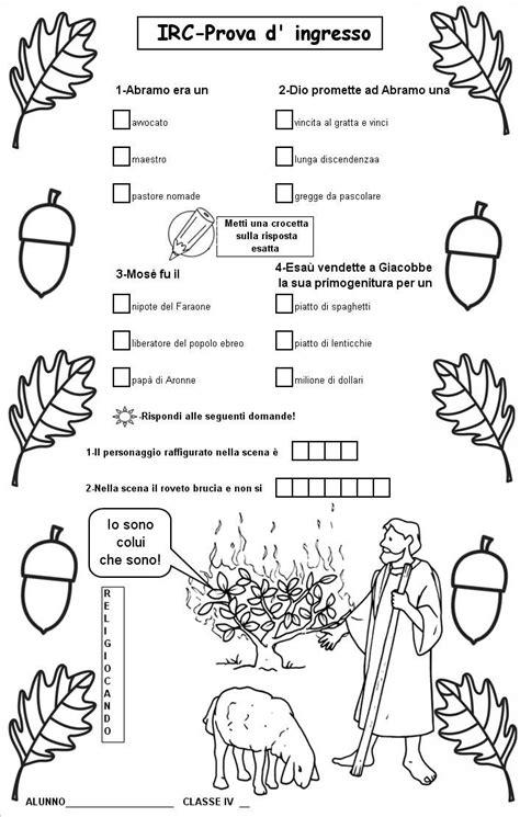 Prove Di Ingresso Scuola Primaria by Prova Di Ingresso Di Religione Cattolica Per La Classe
