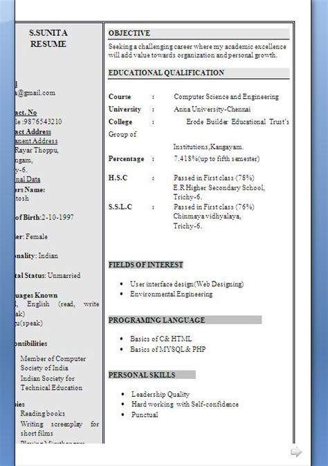 complete resume free download