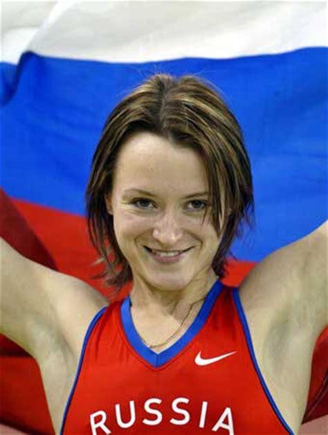 Yelena wins at World Indoor Athletics