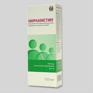 Ксантинола никотинат при гипертонии