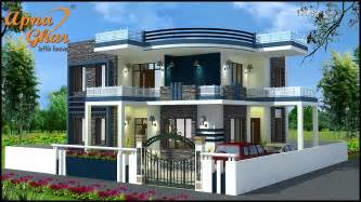 pin  apnaghar  apanghar house designs duplex house design cool house designs house design